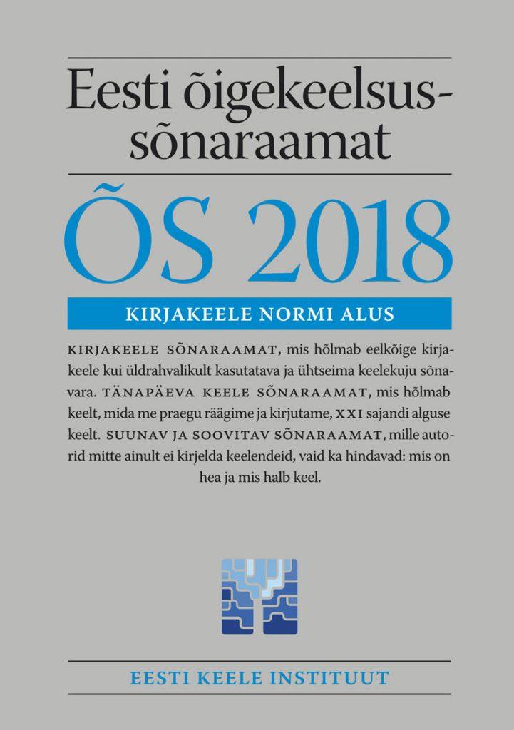 Selle pildi alt-atribuut on tühi. Failinimi on eesti-õigekeelsussõnaraamat-õs-2018-1-721x1024.jpg